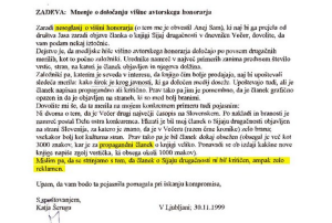 Šeruga dopis Dnevnik korupcija