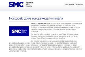 SMC AB Juncker