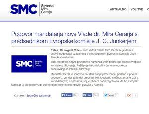 SMC Juncker