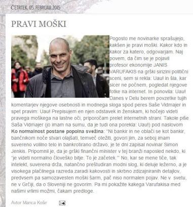 Varufakis Manca Košir