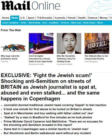 Mail skrita kamera judje