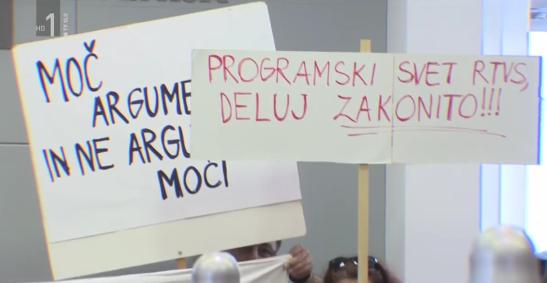 programski svet protest