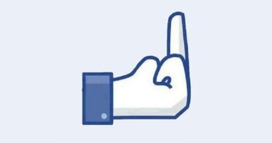 facebook-unlike-600